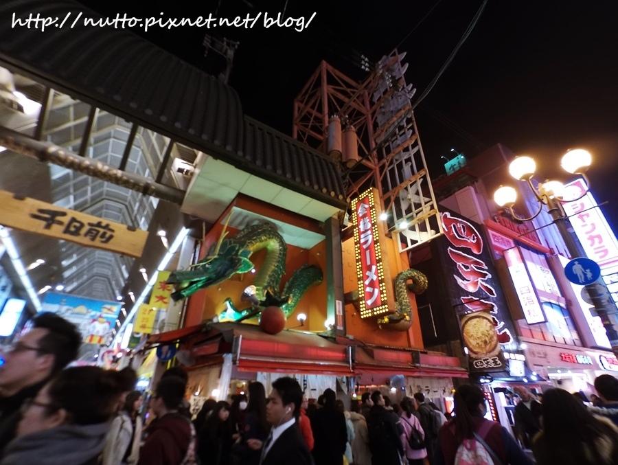 Osaka_food_56.JPG