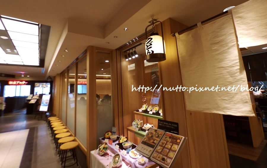 Osaka_food_66.JPG