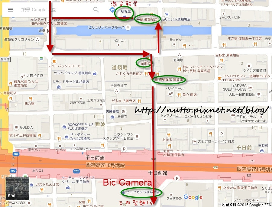Osaka_food_71.jpg