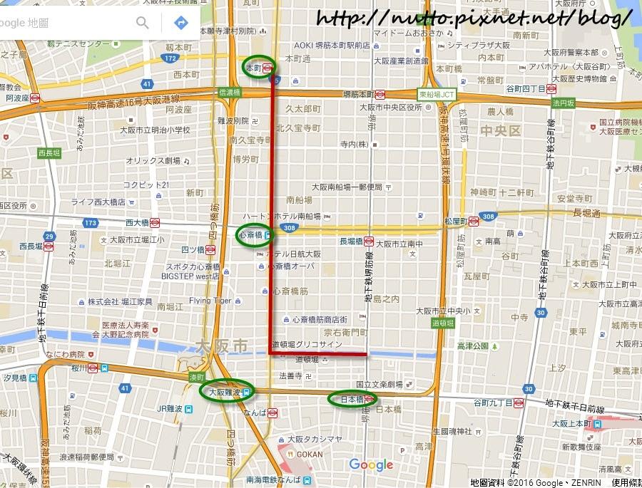 Osaka_food_70.jpg