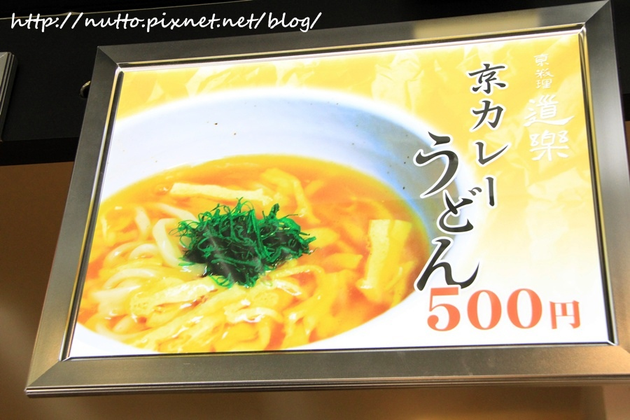 Kyoto_01_22.JPG