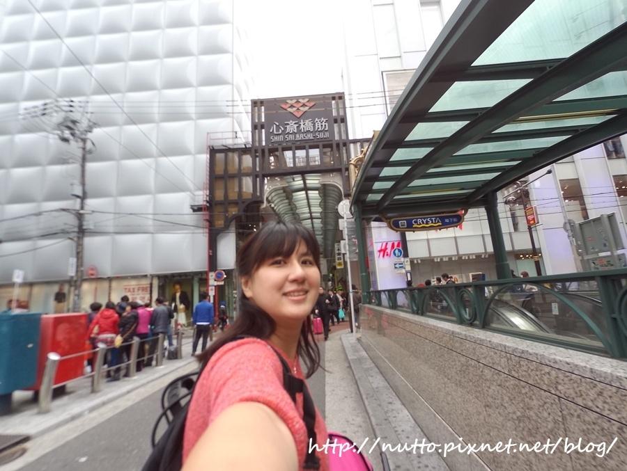 Osaka_01_80.JPG