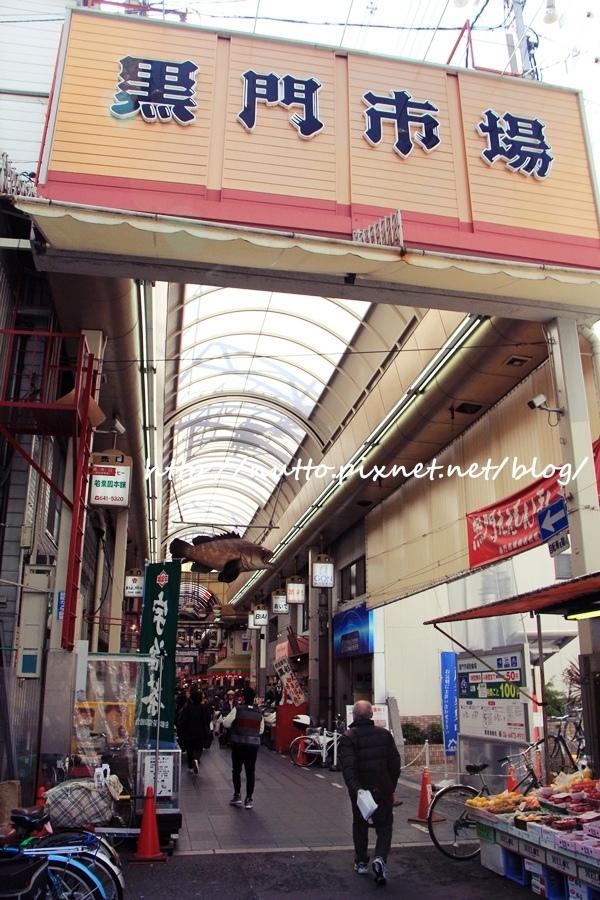 Osaka_01_42.JPG