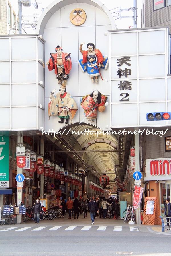 Osaka_01_50.JPG