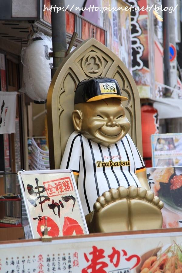 Osaka_01_51.JPG