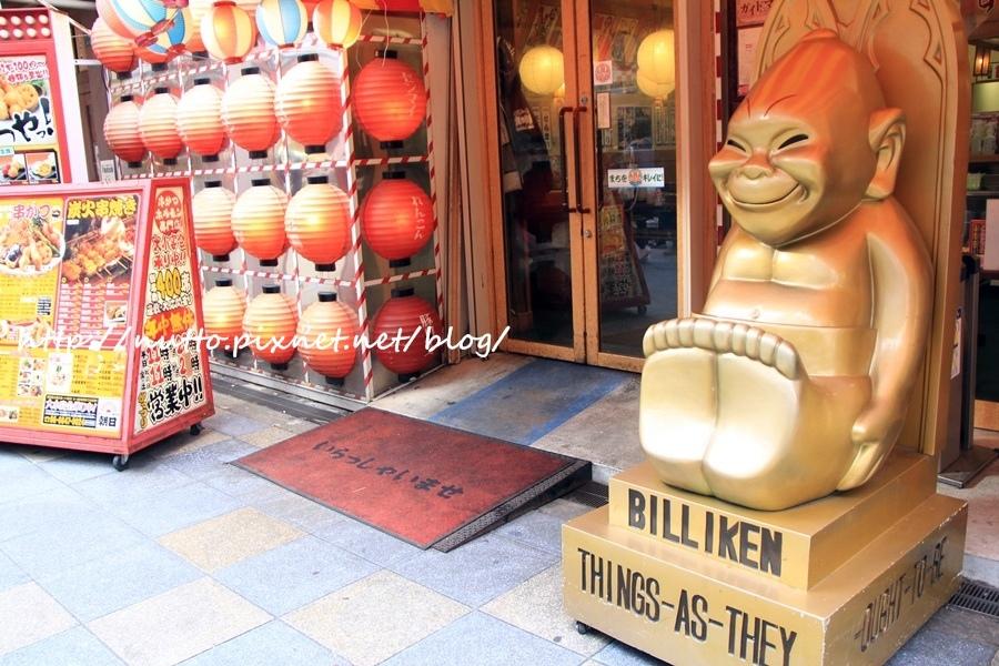 Osaka_01_52.JPG