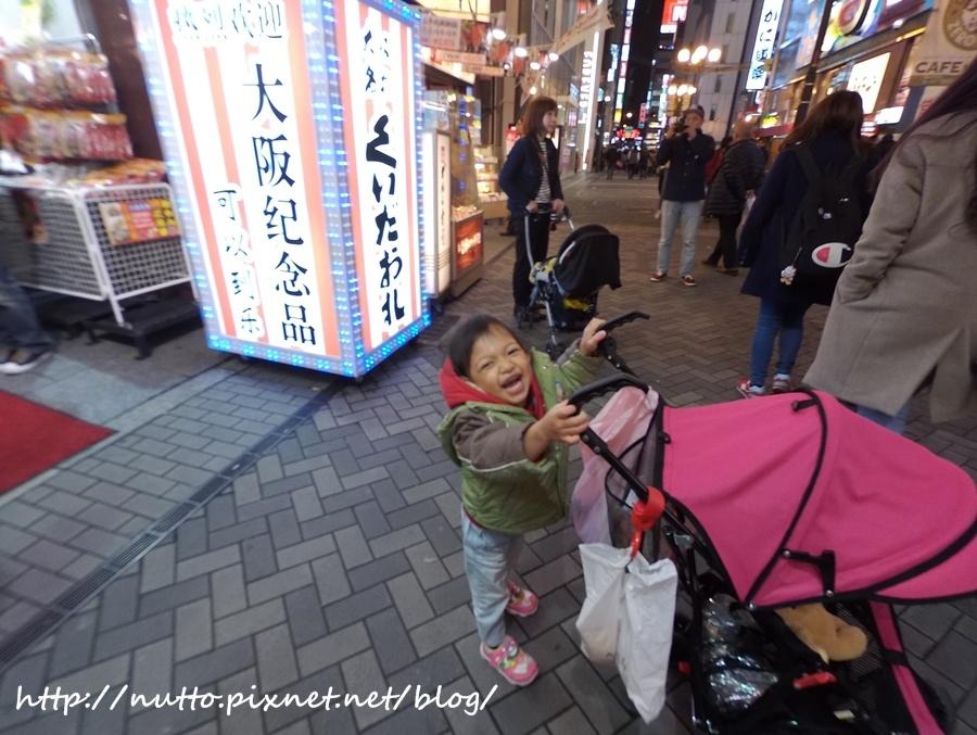 Osaka_01_61.JPG