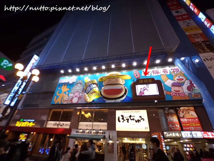 Osaka_01_62.JPG