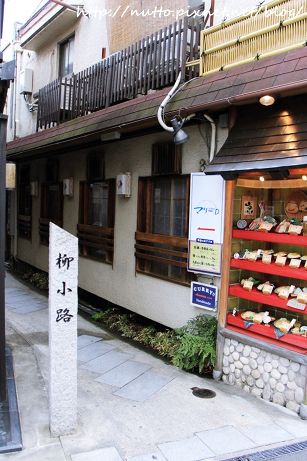 kyoto_02_09.JPG