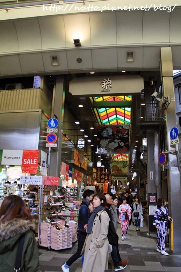 kyoto_02_08.JPG