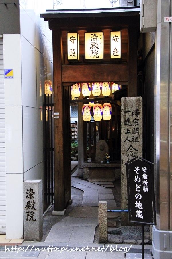 kyoto_02_14.JPG