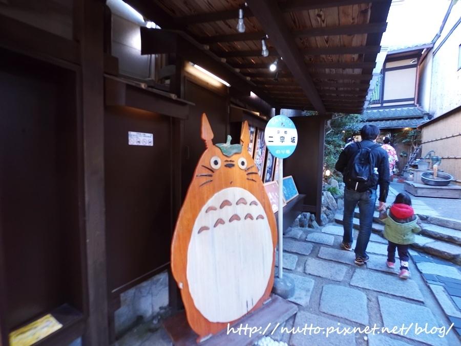 kyoto_02_62.JPG
