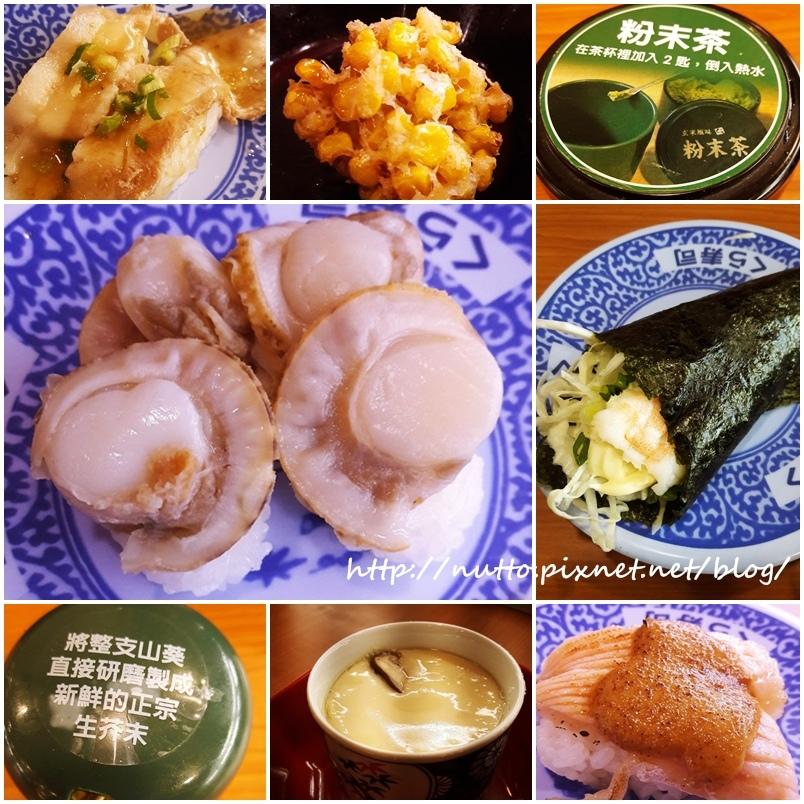 sushi_01.jpg