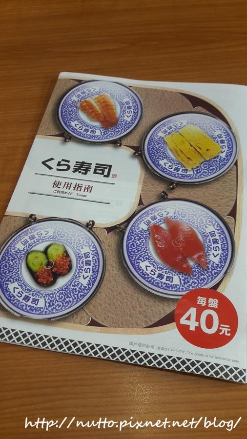 sushi_09.jpg