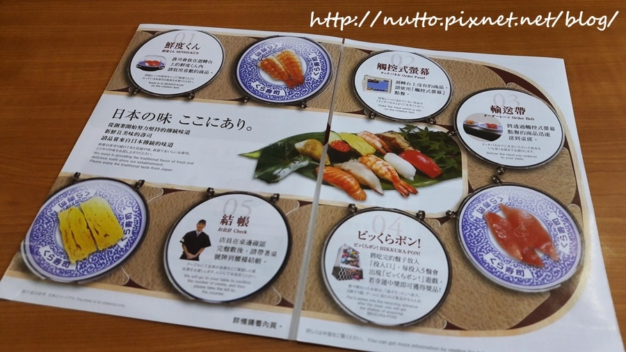sushi_10.jpg
