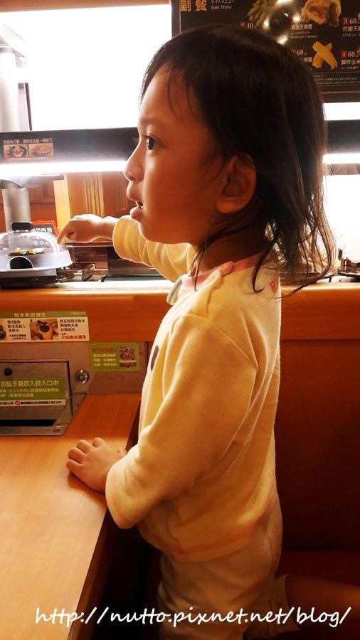 sushi_13.jpg