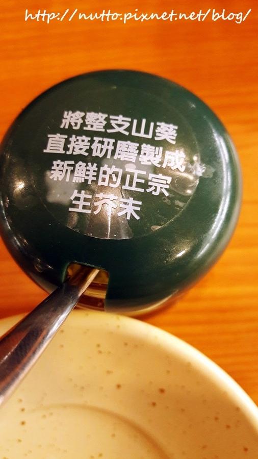 sushi_19.jpg