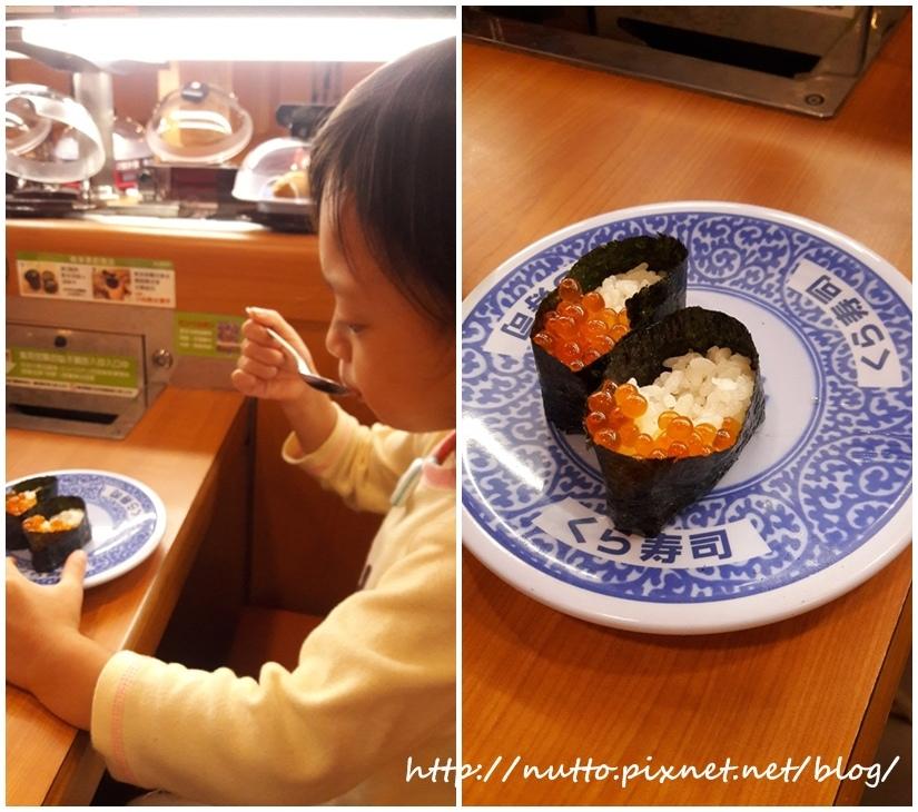 sushi_18.jpg