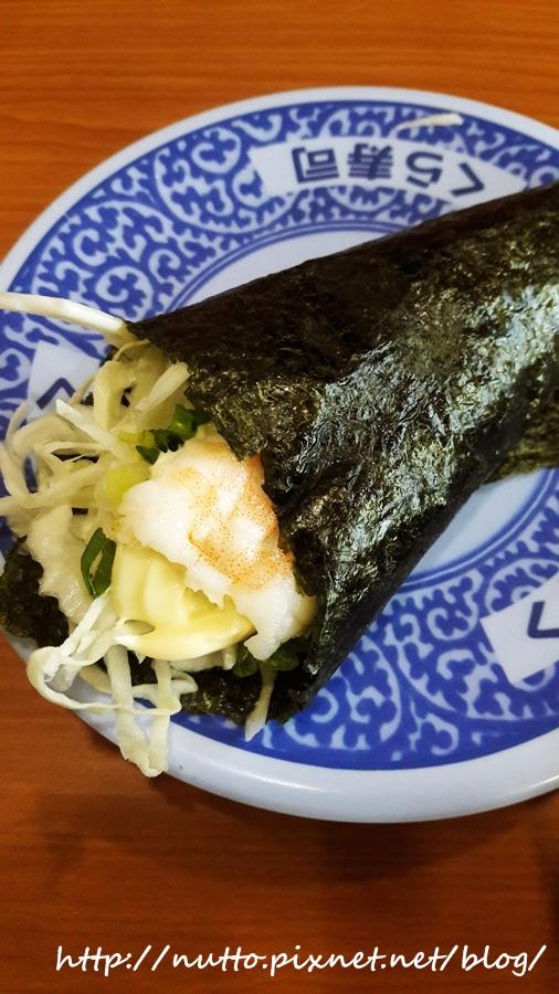 sushi_21.jpg