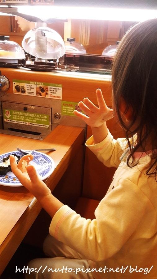sushi_24.jpg