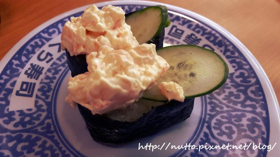 sushi_30.jpg