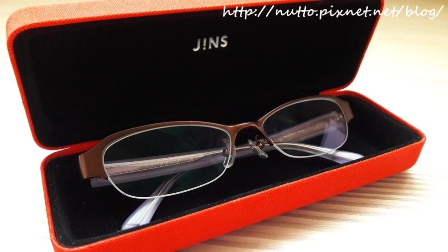 Jins_03.jpg