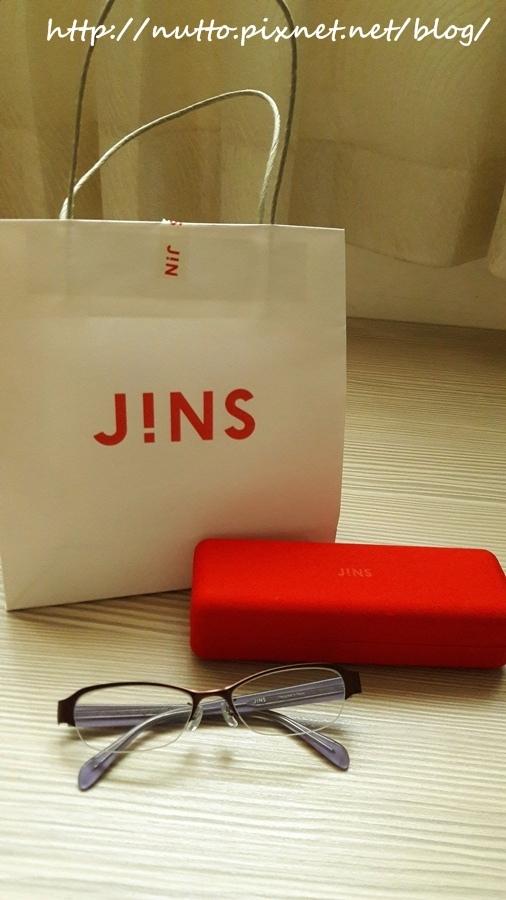 Jins_01.jpg