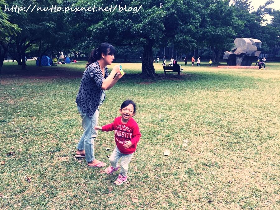 picnic_20.jpg