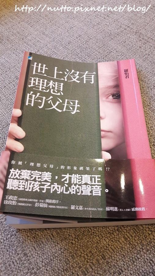 book_20170205.jpg