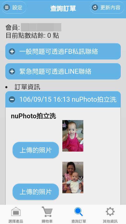 NU_10.png