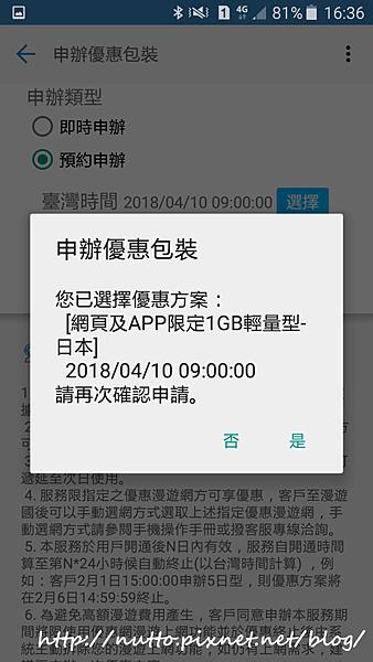 web_10.png