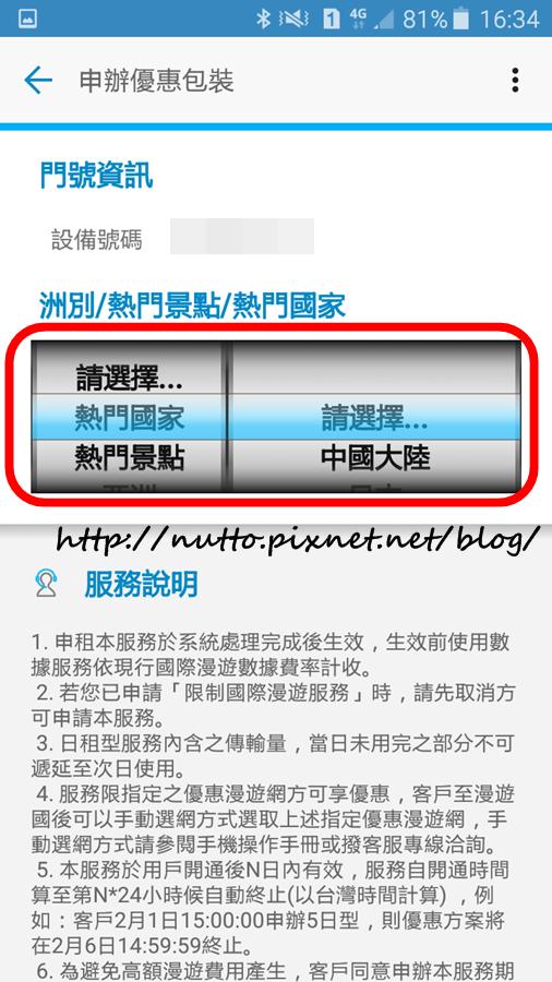 web_07.png