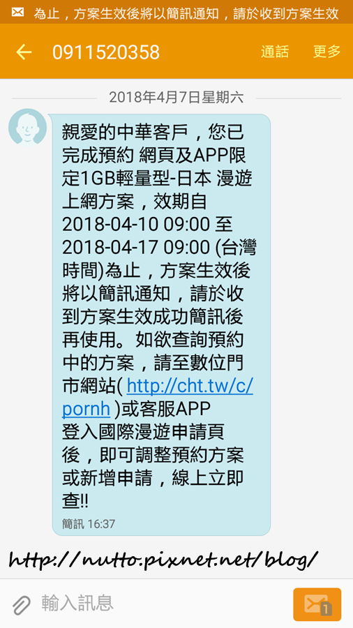 web_11.png