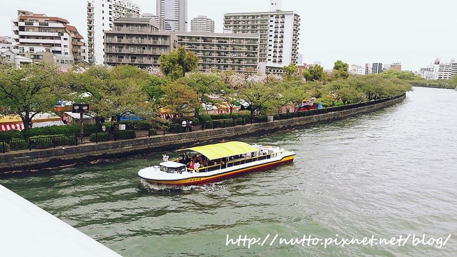 Japan_79.jpg