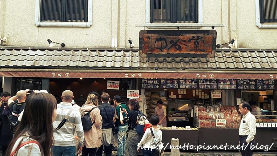 Japan_109.jpg
