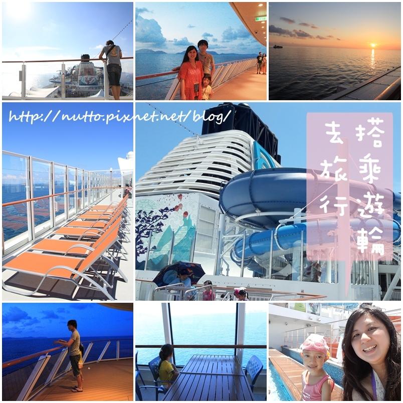 cruise_01.jpg