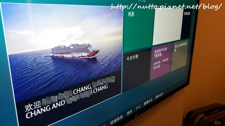 cruise_17.jpg