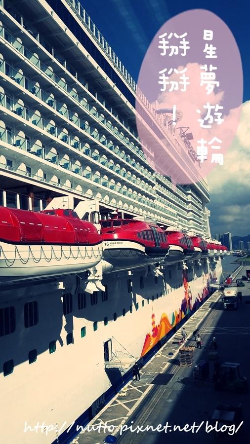cruise_113.jpg