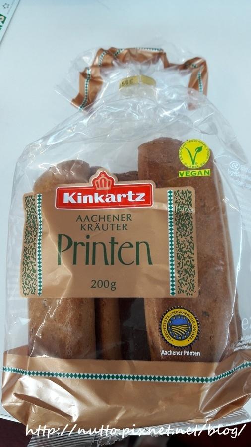 Aachen_74.jpg