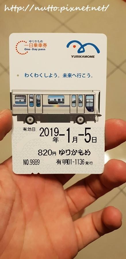 2018tokyo_5_03.jpg