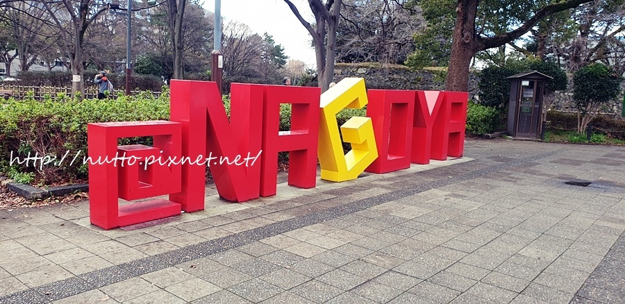 Nagoya_D2_05.jpg