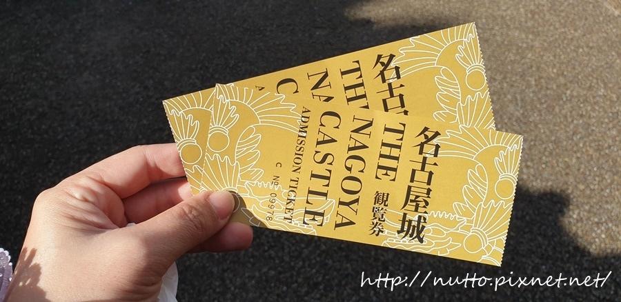 Nagoya_D2_10.jpg
