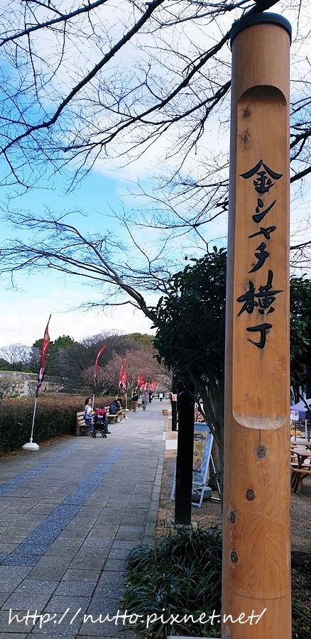 Nagoya_D2_08.jpg
