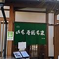 Nagoya_D2_34.jpg