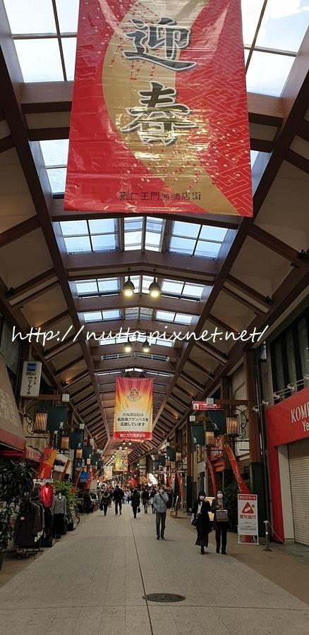 Nagoya_D2_37.jpg