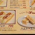 Nagoya_D2_40.jpg