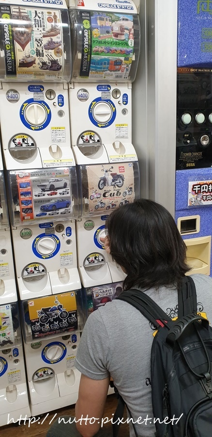 Nagoya_D2_46.jpg
