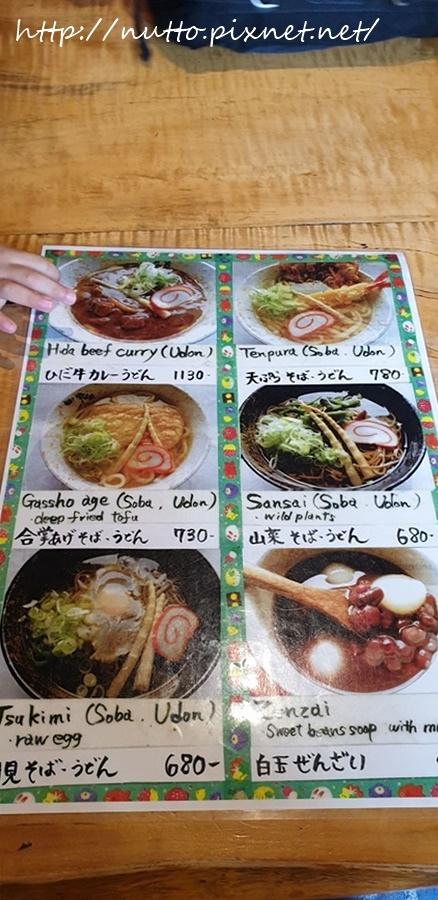 Nagoya_D3_13.jpg