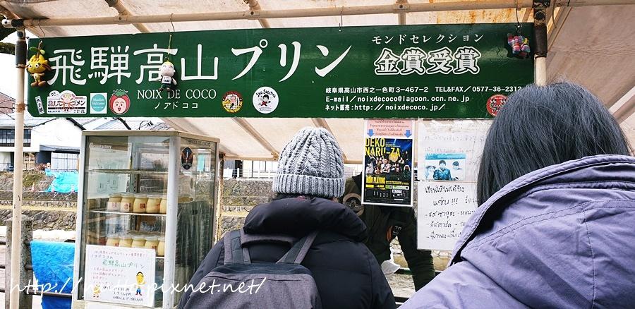Nagoya_D4_18.jpg