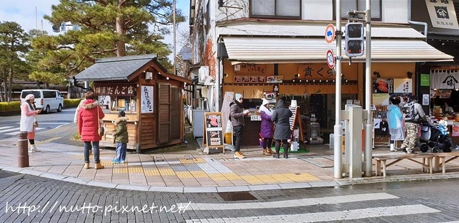 Nagoya_D4_33.jpg